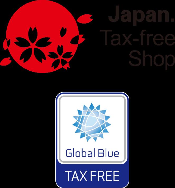 免税 taxfree